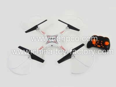 KD160446 - Big Size 2.4G RC Drone